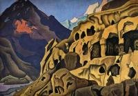 Мощь пещер. Репродукция B2 (плакат).