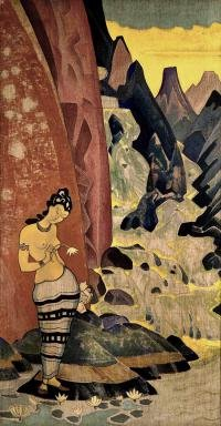Песнь водопада. Репродукция (плакат).