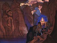 Сокровище мира — Чинтамани. Репродукция В2 (плакат).