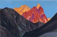 Купить Закат. Серия Святые горы.  в интернет-магазине AgniBooks.ru