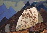 Купить Белый камень. 1933 (магнит) в интернет-магазине AgniBooks.ru