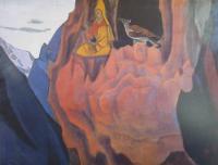 Весть орла. Репродукция А3 (плакат).