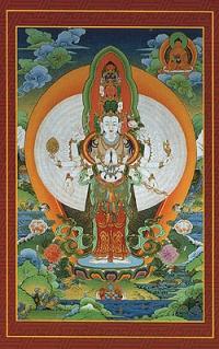 Открытка Авалокитешвара Тысячерукий (11,7 х 18,8 см).