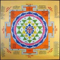 Плакат Шри Янтра Мандала (30 x 30 см).