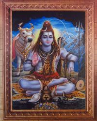 Плакат Шива Шанкара (29 х 36 см).