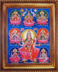 Плакат Восемь форм Лакшми (29 х 36 см).