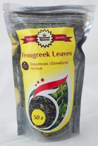 Купить Пажитник (Шамбала) листья (50 г) в интернет-магазине Ариаварта