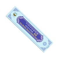 Купить Благовоние Snow Mountain Fragrance Collection Incense (голубые), 72 палочки по 26,5 см в интернет-магазине Ариаварта