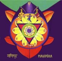 Купить Магнит 3-я чакра — Манипура в интернет-магазине Ариаварта