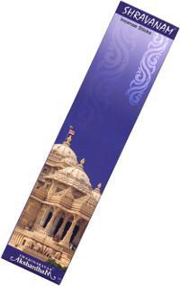 Благовоние Shravanam, 20 палочек по 23 см.