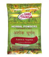 Купить Ашока чурна (Ashoka churnam) 100 г в интернет-магазине Ариаварта