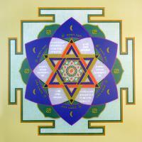 Плакат Янтра Луны (30 х 30 см).