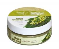 Купить Маска для лица с Нимом Herbals AASHA глубокое очищение в интернет-магазине Ариаварта
