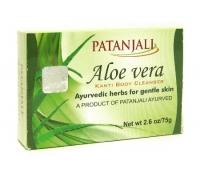 Мыло аюрведическое Aloe Vera (Алоэ вера).