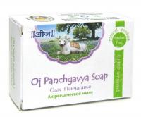 Купить Мыло аюрведическое Панчагавья Oj Panchgavya Soap (100 г) в интернет-магазине Ариаварта