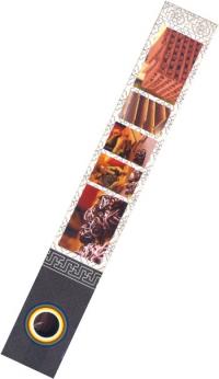 "Nado Poizokhang, темно-серая упаковка — сорт ""D"", 30 палочек по 21 см."