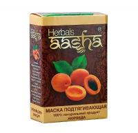 Маска подтягивающая Herbals AASHA.