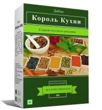 Купить Король кухни (50 г) в интернет-магазине Ариаварта