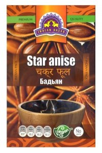 Star anise (Бадьян).