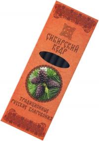 """Традиционные Русские Благовония """"Сибирский кедр"""", 7 свечек по 11,3 см."""