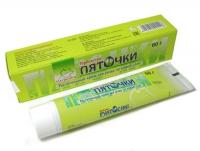 Купить Растительный крем для ухода за кожей стоп Пяточки (60 г) в интернет-магазине Ариаварта