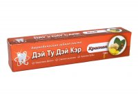 Аюрведическая зубная паста Day 2 Day Care Красная (100 г).