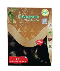 Краска для волос Горький шоколад (Темно-коричневый) Н2.