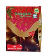 Купить Краска для волос Золотистый каштан Н7 в интернет-магазине Ариаварта