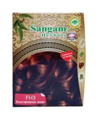 Краска для волос Благородная медь (Медно-коричневая) FH3.