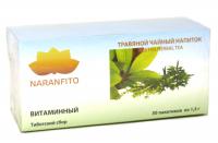 Купить Травяной чайный напиток Витаминный в интернет-магазине Ариаварта