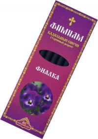 """Кадильные свечи Фимиам """"Фиалка"""", 7 свечей 11,5 см."""