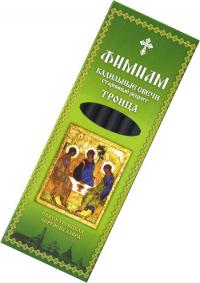 """Кадильные свечи Фимиам """"Троица"""", 7 свечей 11,5 см."""
