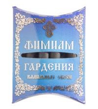 """Кадильные свечи Фимиам малые """"Гардения"""", 7 свечей 4,5 см.."""