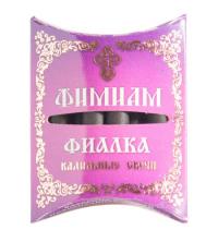 """Кадильные свечи Фимиам малые """"Фиалка"""", 7 свечей 4,5 см."""
