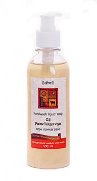 Купить Жидкое аюрведическое мыло Одж Панчагавья (300 мл) в интернет-магазине Ариаварта