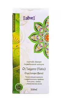 Аюрведический шампунь Одж Сагара (Вата) (Oj Sagara (Vata) Shampoo) 200 мл.