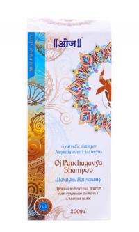 Купить Аюрведический шампунь Одж Панчагавья (Oj Panchagavya Shampoo) 200 мл в интернет-магазине Ариаварта