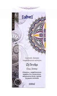 Аюрведический шампунь Одж Девика (Oj Devika Shampoo) 200 мл.