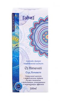 Аюрведический шампунь Одж Химавати (Oj Himavati Shampoo) 200 мл.