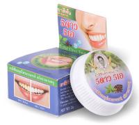 Зубная паста 5Star Синяя (25 г).