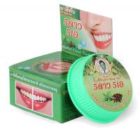 Зубная паста 5Star Зеленая (25 г).