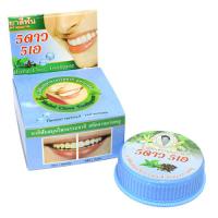Зубная паста 5Star Голубая (25 г).