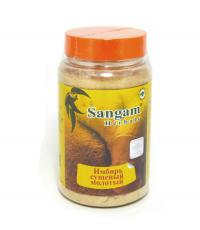 Имбирь сушеный молотый Sangam Herbals (100 г).