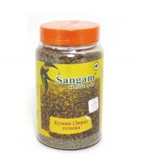 Кумин (Зира), семена Sangam Herbals (120 г).