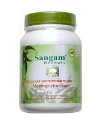 Mоринга масличная чурна (Moringa churnam) 100 г.