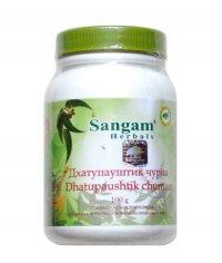 Дхатупауштик чурна (Dhatupaushtik churnam) 100 г.