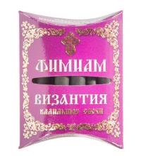 """Кадильные свечи Фимиам малые """"Византия"""", 7 свечей 4,5 см."""