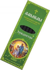 """Кадильные свечи Фимиам """"Рождество"""", 7 свечей 11,5 см."""