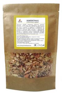 Чай травяной Лемонграсс (лимонная трава) 100 г.