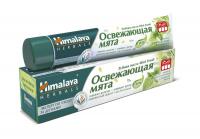 Зубная паста Освежающая мята Himalaya Herbals, 75 мл.
